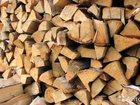 Скачать бесплатно фото Разное дрова березовые 33810399 в Перми