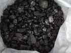 Фотография в Услуги компаний и частных лиц Разные услуги Доставим каменный уголь в любой уголок Перми в Перми 3600