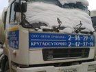 Новое изображение Бетономиксер Автобетоносмеситель CAMC 34046030 в Перми