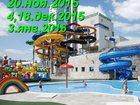 Просмотреть foto Туры, путевки из Перми по пятницам в аквапарк Ривьера 34063683 в Перми