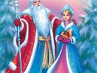 Скачать бесплатно фотографию  Дед Мороз и Снегурочка 34165761 в Перми