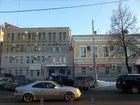 Новое фото Коммерческая недвижимость Продам офис с арендатором на ул, Екатерининская 55 34649936 в Перми