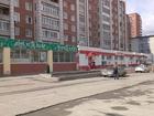 Увидеть фото Разное Помещение с арендатором Пятерочка 34650138 в Перми