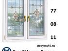 Смотреть foto  Приточные клапана, ремонт и регулировка окон, 34697999 в Перми