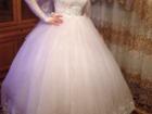 Фотография в   Продам шикарное свадебное платье. одевала в Перми 13500