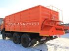 Скачать фотографию  Картофелевоз КАМАЗ овощевоз 35432906 в Перми