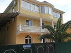 Новое foto  Гостевой дом Изумрудный, Адлер 35885821 в Перми
