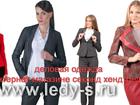 Новое изображение Женская одежда женская деловая одежда 35987575 в Перми