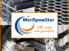 Скачать бесплатно фотографию Строительные материалы Предлагаем по выгодным ценам лист ПВЛ, 36242614 в Перми