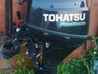 ����������� � ����� � ��������� ������� ������ �������� ����� Tohatsy -9, 8- 4-� � ����� 0