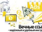 Фото в Компьютеры Продвижение интернет магазина Предлагаем разместить ваш сайт на самых трастовых в Перми 1500