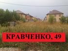 Фотография в Недвижимость Земельные участки Продам отличный земельный участок в черте в Перми 2800000