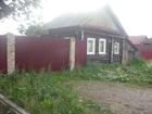 Уникальное фото Продажа домов Дом на Висиме, 37373250 в Перми