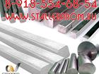 Уникальное фото  шпоночный материал купить 37399561 в Перми