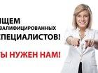 Скачать бесплатно изображение  Требуется преподаватель английского языка 37416426 в Перми