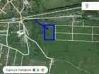 Скачать бесплатно фото Земельные участки Продам земельные участки 10 и 7 соток 37884430 в Перми