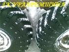 Увидеть изображение Шины Шины на спецтехнику 38411385 в Перми