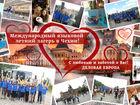 Уникальное фотографию  Скидка на уникальный международный лагерь в Чехии 38855208 в Перми