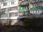 Сдается в аренду квартира в тихом центре (р-он ЖК Солнечного