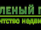 Увидеть фото  Агентство недвижимости зеленый город 55411561 в Москве