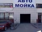Скачать бесплатно фотографию  Аренда помещений под склад, производство, автосервис, 66410593 в Перми