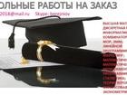 Свежее foto  Контрольные ,курсовые недорого по физике и математике и техническим дисциплинам, 68111836 в Перми
