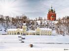 Увидеть foto  30 ноя, 19 Сарапул-город с душой/ор015 72024040 в Перми