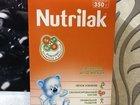 Смесь Nutrilak