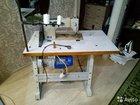 Промышленная швейная машинка 22 класса