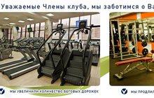 Безлимитный год фитнеса, с alex fitness