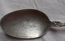 продам серебряную ложку 1904 года