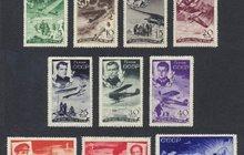 Довоенные марки СССР