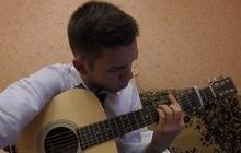 Занятия на гитаре