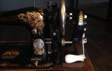 Швейная машина Nauman