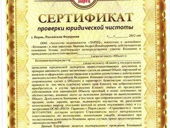 Новое foto Агентства недвижимости Поздравление с Праздником Победы от Ларца 32747422 в Перми