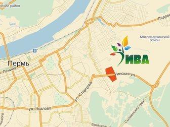 Увидеть фотографию  Продаем квартиры в спортивном м/р Ива, Мотовилихинский район 32842791 в Перми