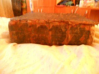 Просмотреть фото Антиквариат библия 32950800 в Перми