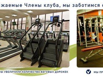 Увидеть фотографию  Безлимитный год фитнеса, с alex fitness 33227514 в Перми