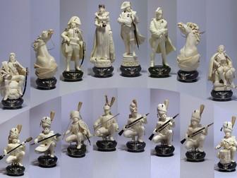 Просмотреть изображение  Элитные шахматы и нарды в подарок, 35047167 в Перми