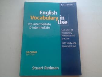 Скачать бесплатно foto Книги учебники по английскому языку 36912391 в Перми