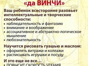 Скачать foto Репетиторы Репетитор, английский, творчество 37300771 в Перми