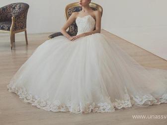 Увидеть фото Свадебные платья Продам свадебное платье Капли счастья 37459067 в Перми
