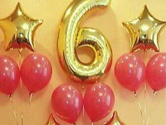 Уникальное фотографию  Гелиевые шарики 38563909 в Перми