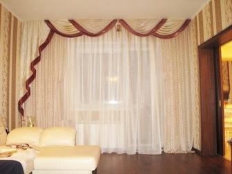 Скачать фото Поиск партнеров по бизнесу Ищу партнера по бизнесу в салон штор, 38571014 в Перми