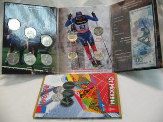Смотреть фотографию Коллекционирование Олимпиада Москва 80 г, + Сочи 2014 г, в альбоме 51467201 в Перми