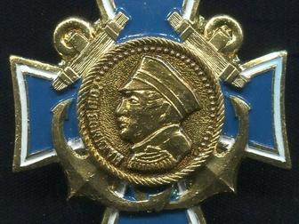 Скачать изображение Коллекционирование Нагрудный знак - крест Адмирал Нахимов П, С 52926404 в Перми