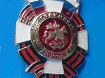Увидеть foto Коллекционирование Нагрудный знак Гвардия, Россия, на винте 52926790 в Перми