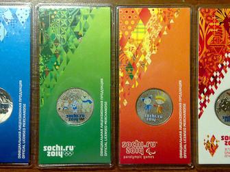 Просмотреть фото Коллекционирование Сочи 2014 г, Цветные монеты + подарок 1R 52928640 в Перми
