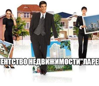Изображение в   •Бесплатные консультации по вопросам недвижимости; в Перми 0
