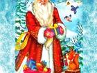 Скачать бесплатно foto Организация праздников Дед Мороз и Снегурочка на дом 37901427 в Первоуральске